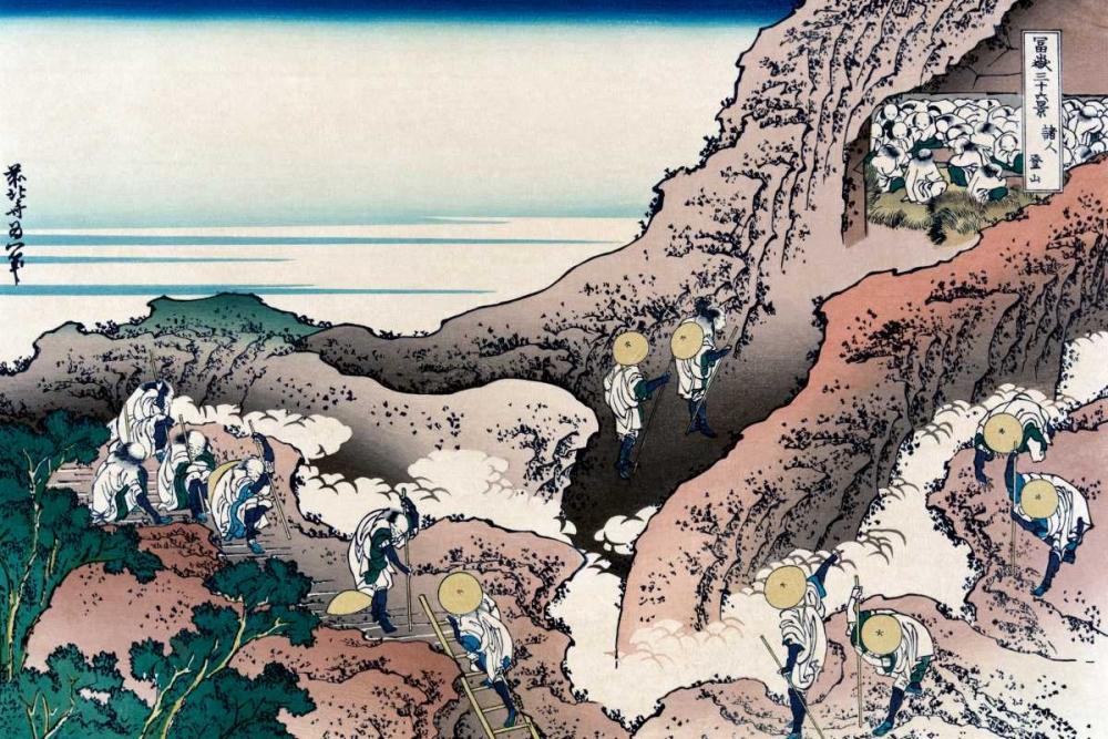 konfigurieren des Kunstdrucks in Wunschgröße Climbing Mt. Fuji, 1830 von Hokusai