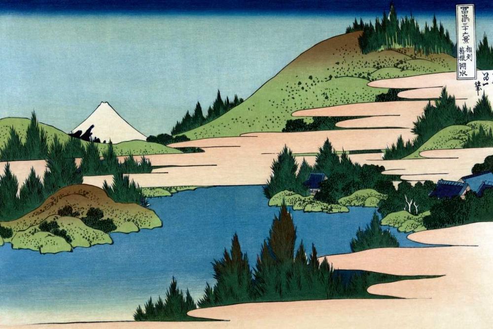 konfigurieren des Kunstdrucks in Wunschgröße Lake of Hakone in Sagami Province, 1830 von Hokusai