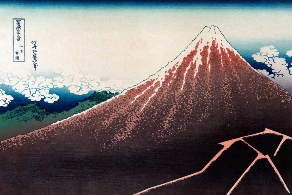 konfigurieren des Kunstdrucks in Wunschgröße Rainstorm Beneath the Summit, 1830 von Hokusai