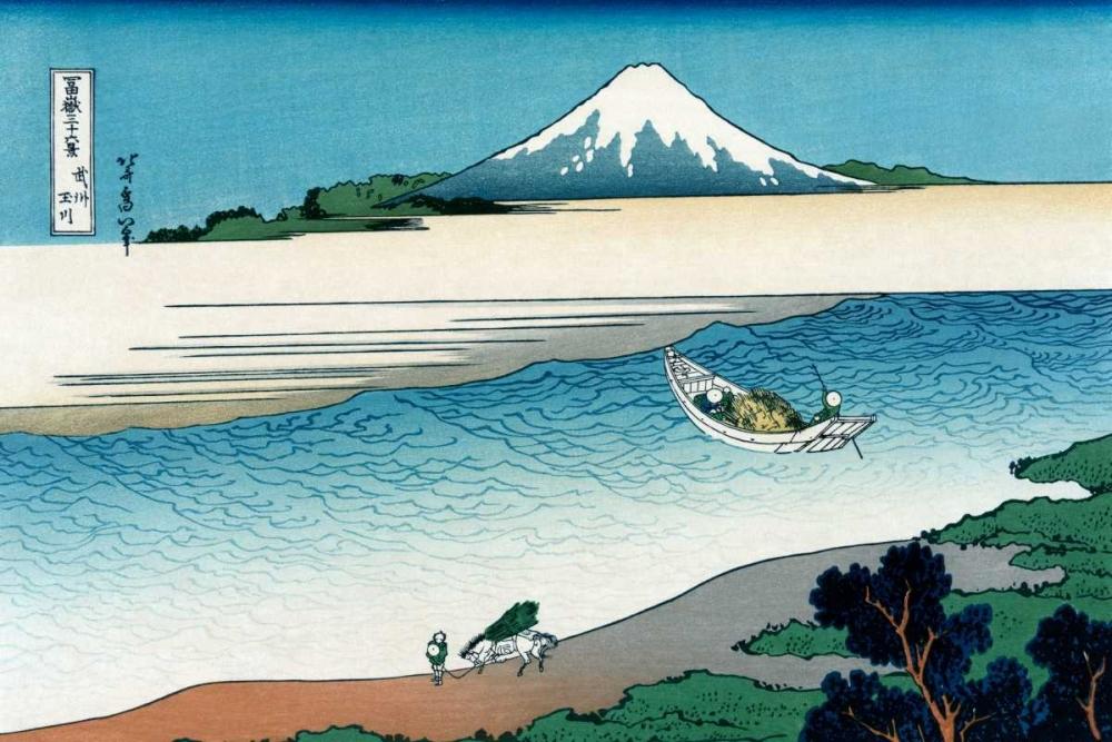 konfigurieren des Kunstdrucks in Wunschgröße Tama River in Musashi Province, 1830 von Hokusai