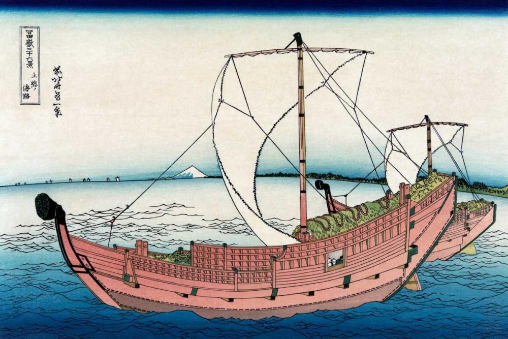 konfigurieren des Kunstdrucks in Wunschgröße Kazusa Sea Route, 1830 von Hokusai