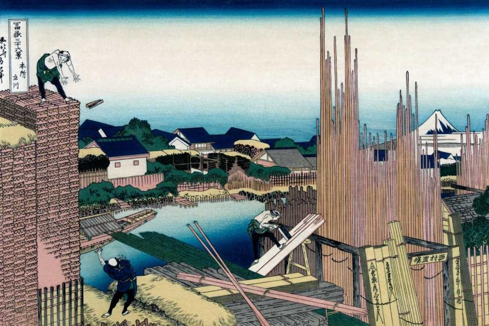 konfigurieren des Kunstdrucks in Wunschgröße Honjo Tatekawa, the Timber yard at Honjo, 1830 von Hokusai