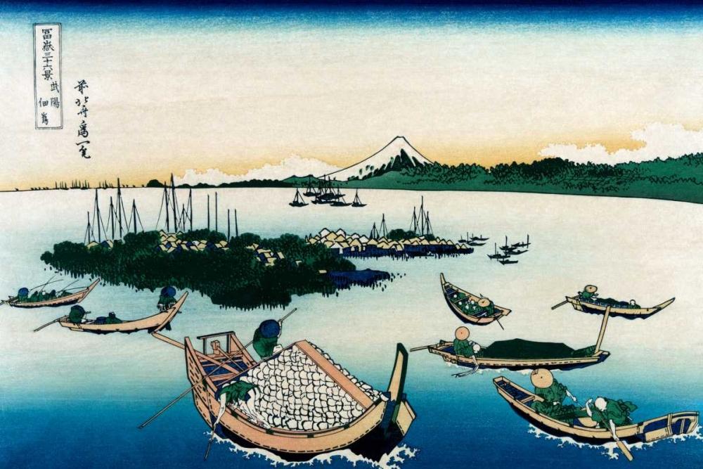 konfigurieren des Kunstdrucks in Wunschgröße Tsukada Island in Musashi Province, 1830 von Hokusai