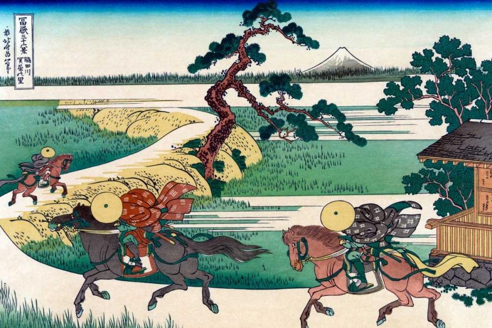 konfigurieren des Kunstdrucks in Wunschgröße Village of Sekiya at Sumida River, 1830 von Hokusai