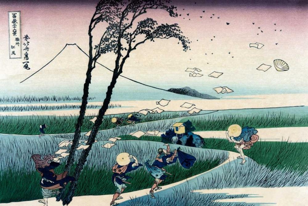 konfigurieren des Kunstdrucks in Wunschgröße Ejiri in Suruga Province, 1830 von Hokusai