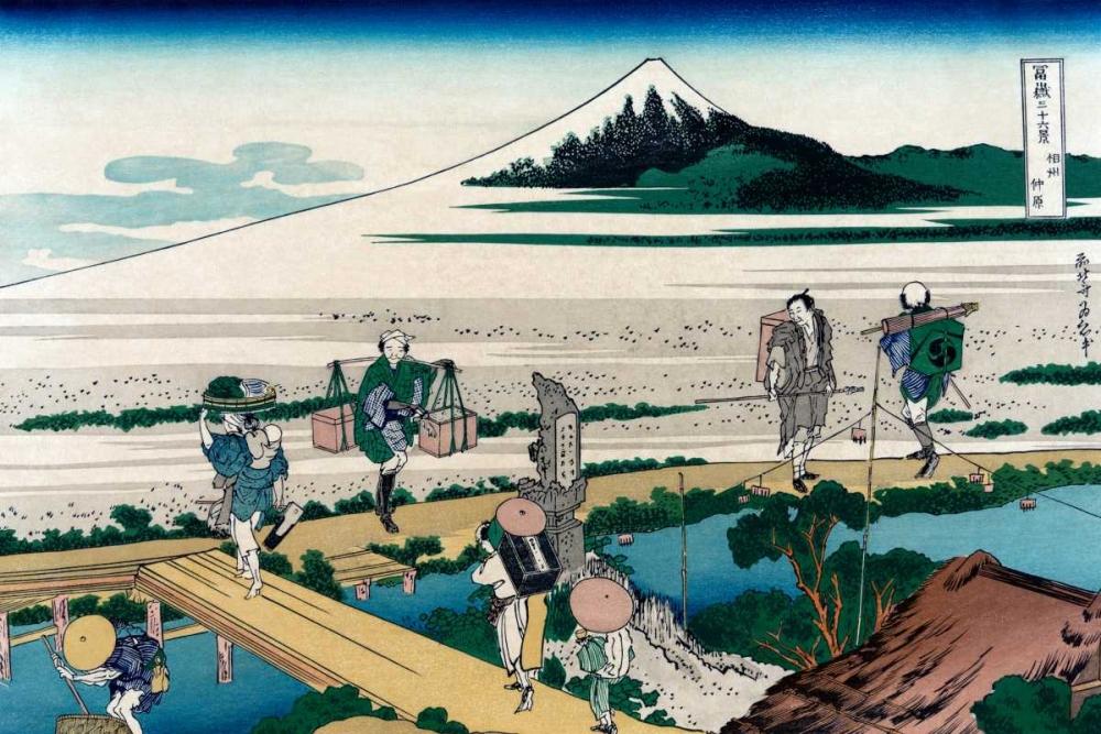 konfigurieren des Kunstdrucks in Wunschgröße Nakahara in Sagami Province, 1830 von Hokusai