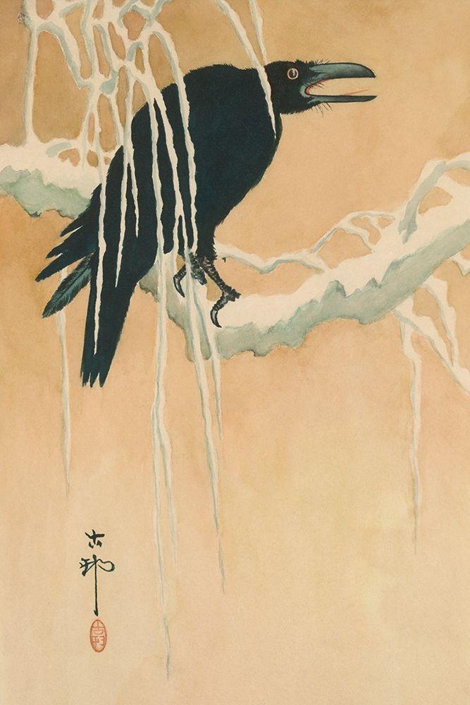 Ikeda, Koson