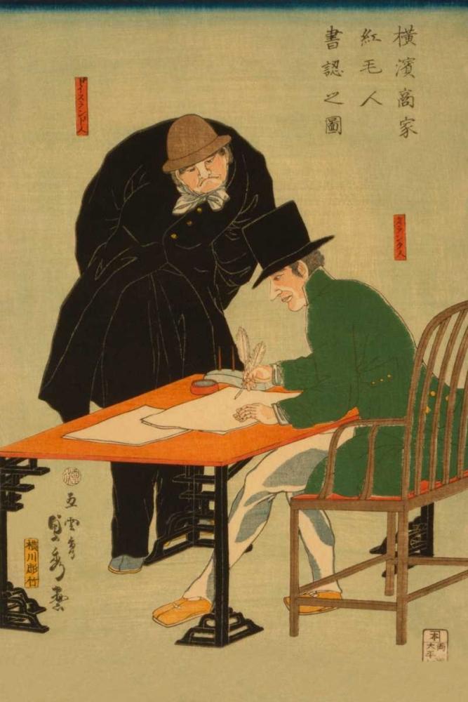 konfigurieren des Kunstdrucks in Wunschgröße Foreigners in Yokohama draw up contract in mercantile house (Yokohama shoka komojin sho a mitomu no von Utagawa, Sadahide