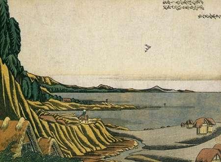 konfigurieren des Kunstdrucks in Wunschgröße A Coastal View Of Noboto Beach At Low Tide 1800 von Hokusai