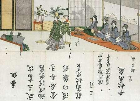 konfigurieren des Kunstdrucks in Wunschgröße A Dance Performance 1802 von Hokusai