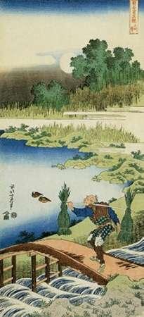 konfigurieren des Kunstdrucks in Wunschgröße A Peasant Crossing A Bridge von Hokusai