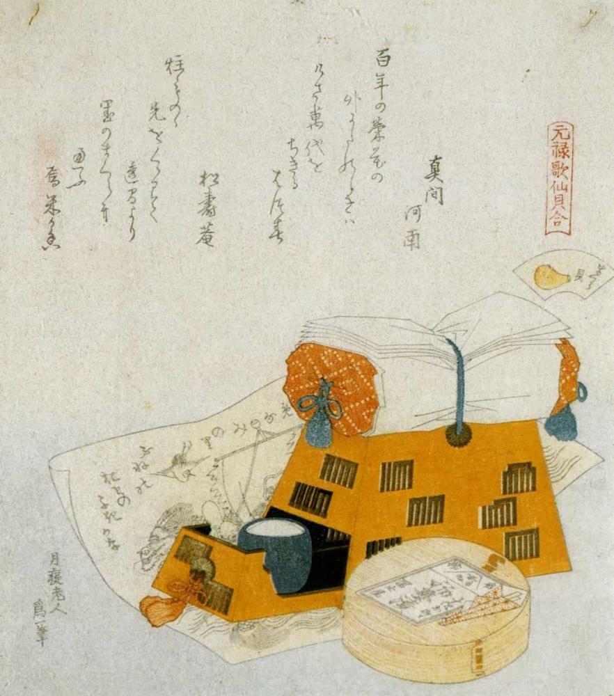 konfigurieren des Kunstdrucks in Wunschgröße A Pillow And A Painting Of The Treasure Ship von Hokusai