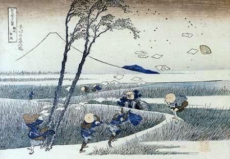 konfigurieren des Kunstdrucks in Wunschgröße A Sudden Gust Of Wind At Ejiri von Hokusai