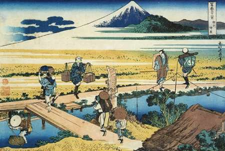 konfigurieren des Kunstdrucks in Wunschgröße A View Of Mount Fuji And Travelers By A Bridge At Nakahara 1835 von Hokusai