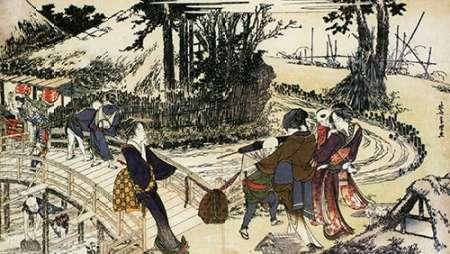 konfigurieren des Kunstdrucks in Wunschgröße A Village By A Bridge 1798 von Hokusai