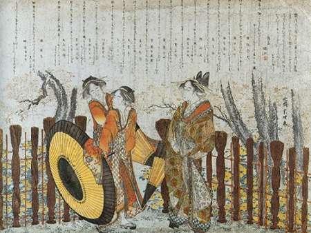 konfigurieren des Kunstdrucks in Wunschgröße An Oiran And Maids By A Fence von Hokusai