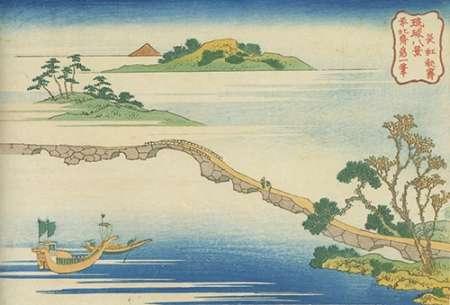 konfigurieren des Kunstdrucks in Wunschgröße Clear Autumn Weather At Choko 1832 von Hokusai