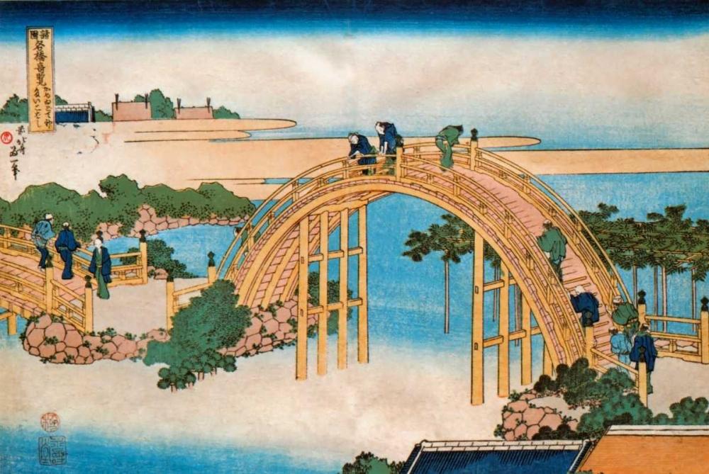 konfigurieren des Kunstdrucks in Wunschgröße Drum Bridge At Kameido von Hokusai