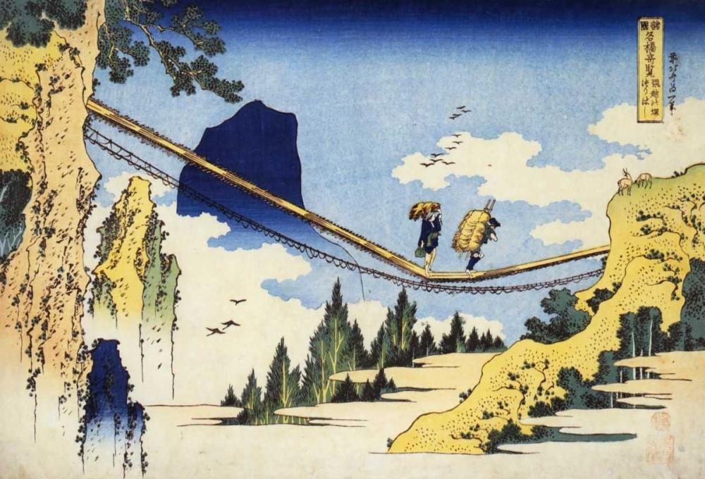 konfigurieren des Kunstdrucks in Wunschgröße Farmers Crossing A Suspension Bridge von Hokusai
