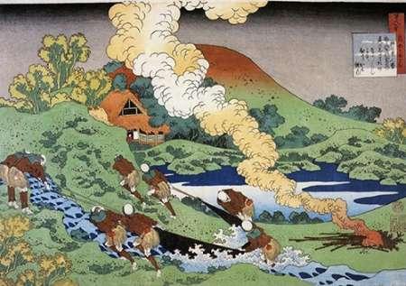 konfigurieren des Kunstdrucks in Wunschgröße Fishermen Hauling A Net von Hokusai