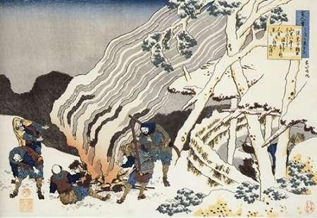 konfigurieren des Kunstdrucks in Wunschgröße Hunters By A Fire In The Snow von Hokusai