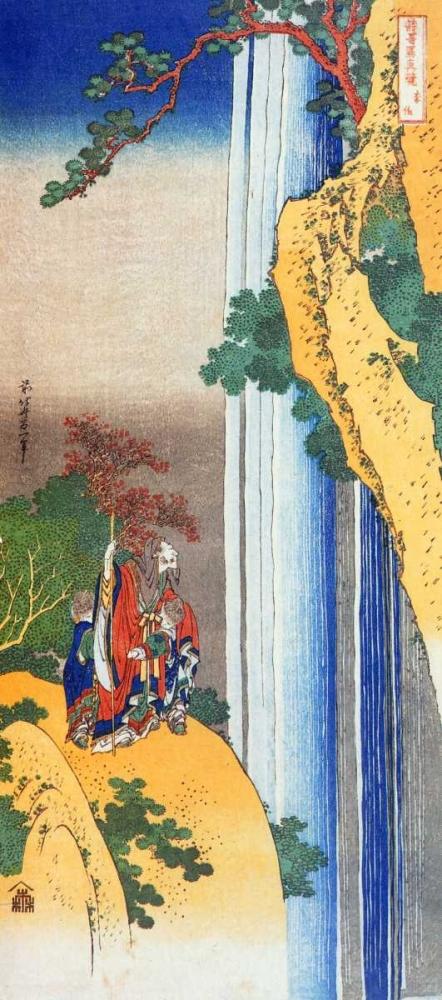 konfigurieren des Kunstdrucks in Wunschgröße Li Po Admiring The Waterfall Of Lo Shan von Hokusai