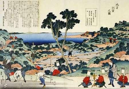 konfigurieren des Kunstdrucks in Wunschgröße Measuring Land von Hokusai