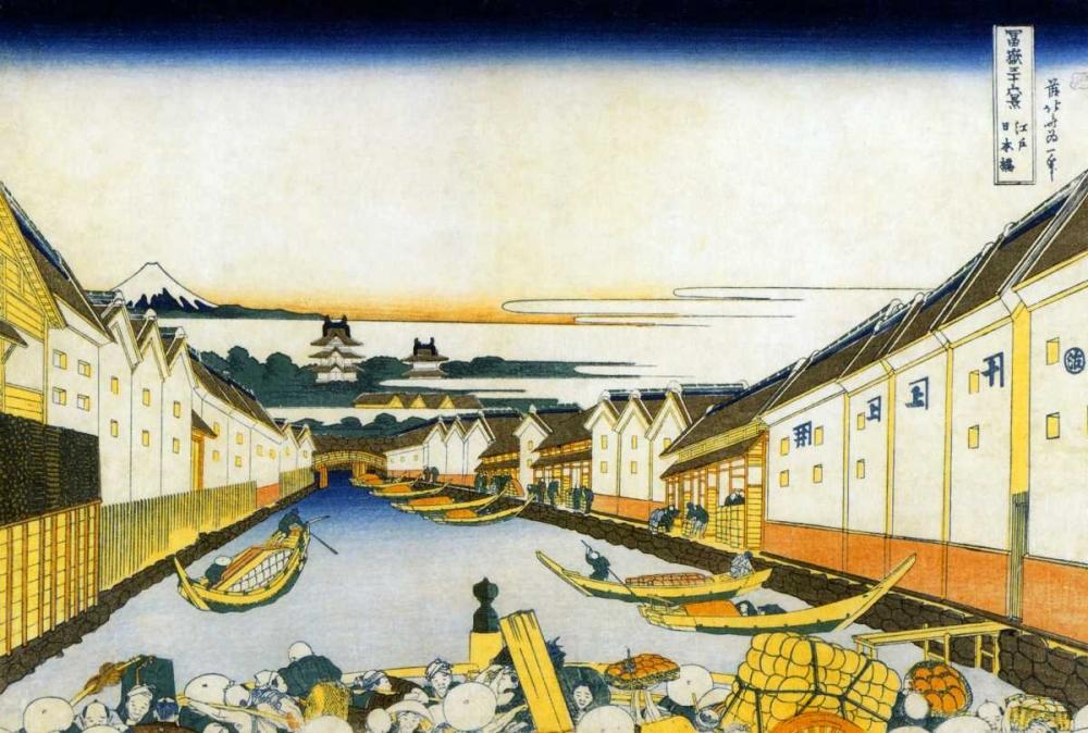 konfigurieren des Kunstdrucks in Wunschgröße Mount Fuji And Edo Castle Seen From Nihonbashi 1834 von Hokusai