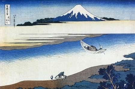 konfigurieren des Kunstdrucks in Wunschgröße Mount Fuji Seen Above Mist On The Tama River 1831 von Hokusai
