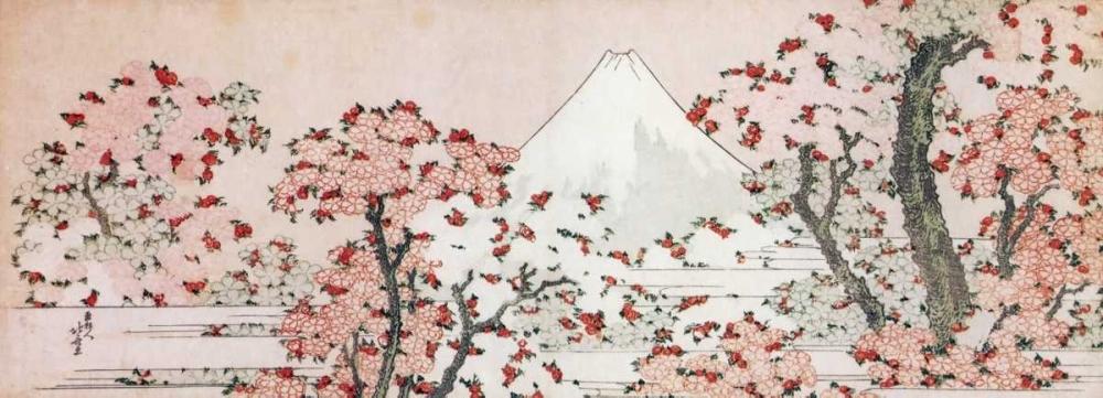 konfigurieren des Kunstdrucks in Wunschgröße Mount Fuji With Cherry Trees In Bloom 1800 von Hokusai