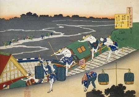 konfigurieren des Kunstdrucks in Wunschgröße Palanquin Bearers On A Steep Hill von Hokusai