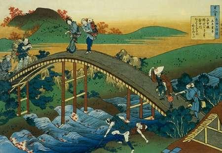 konfigurieren des Kunstdrucks in Wunschgröße People Crossing An Arched Bridge von Hokusai