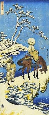 konfigurieren des Kunstdrucks in Wunschgröße Rider In The Snow von Hokusai
