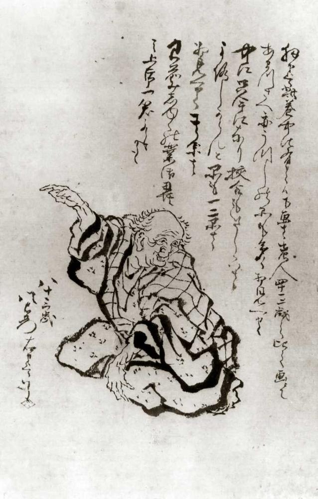 konfigurieren des Kunstdrucks in Wunschgröße Self Portrait At Age Of Eighty Three von Hokusai