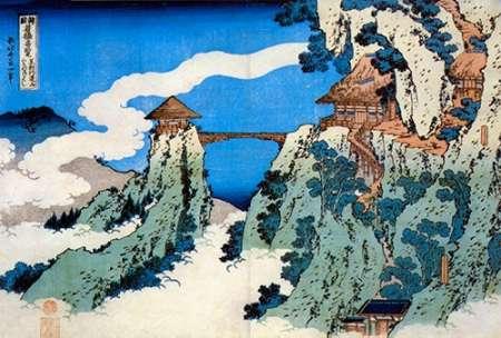 konfigurieren des Kunstdrucks in Wunschgröße Suspension Bridge At Mt Gyodo Ashikaga von Hokusai
