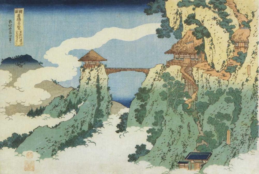 konfigurieren des Kunstdrucks in Wunschgröße The Hanging Cloud Bridge At Mount Gyodo Near Ashikaga von Hokusai