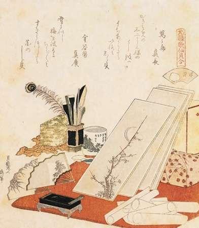 konfigurieren des Kunstdrucks in Wunschgröße The White Shell The Studio 1821 von Hokusai
