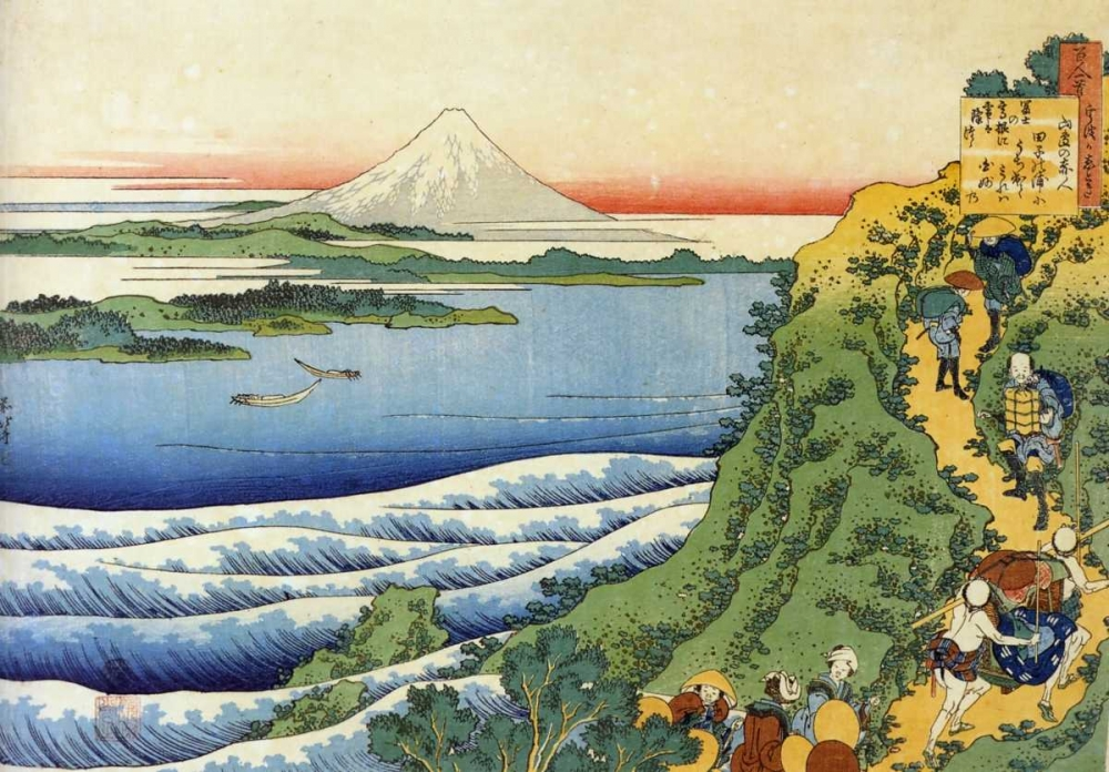 konfigurieren des Kunstdrucks in Wunschgröße Travelers Climbing A Mountain Path von Hokusai