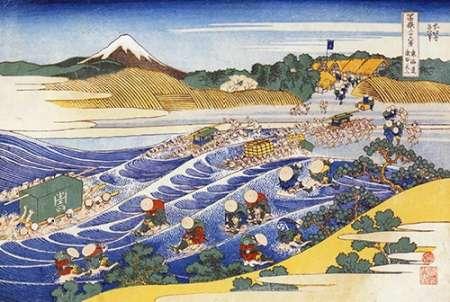 konfigurieren des Kunstdrucks in Wunschgröße Travelers Crossing The Oi River 1835 von Hokusai