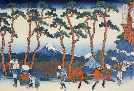 konfigurieren des Kunstdrucks in Wunschgröße Travelers On The Tokaido Road At Hodogaya 1834 von Hokusai