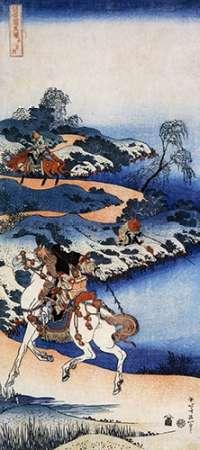 konfigurieren des Kunstdrucks in Wunschgröße Youth Setting Out From Home von Hokusai