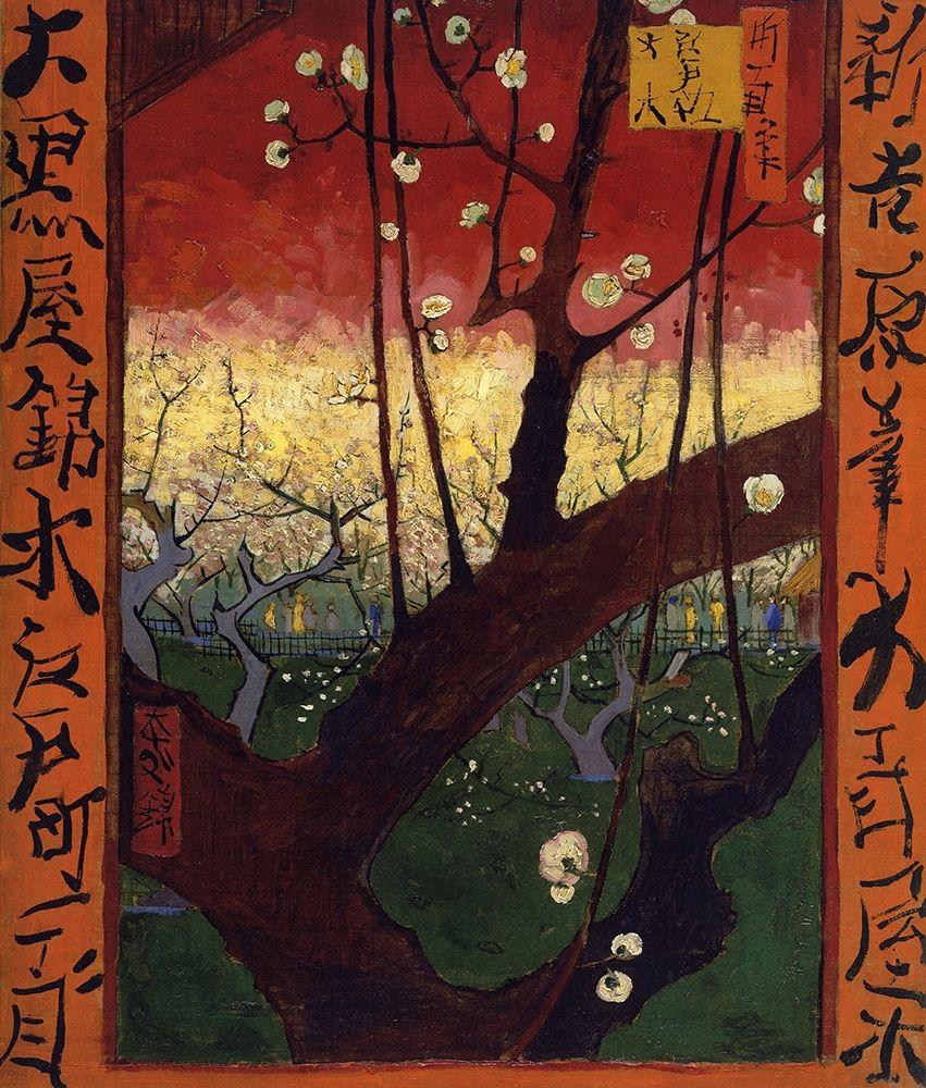 konfigurieren des Kunstdrucks in Wunschgröße The Flowering Plum Tree (After Hiroshige)1887 von Van Gogh, Vincent