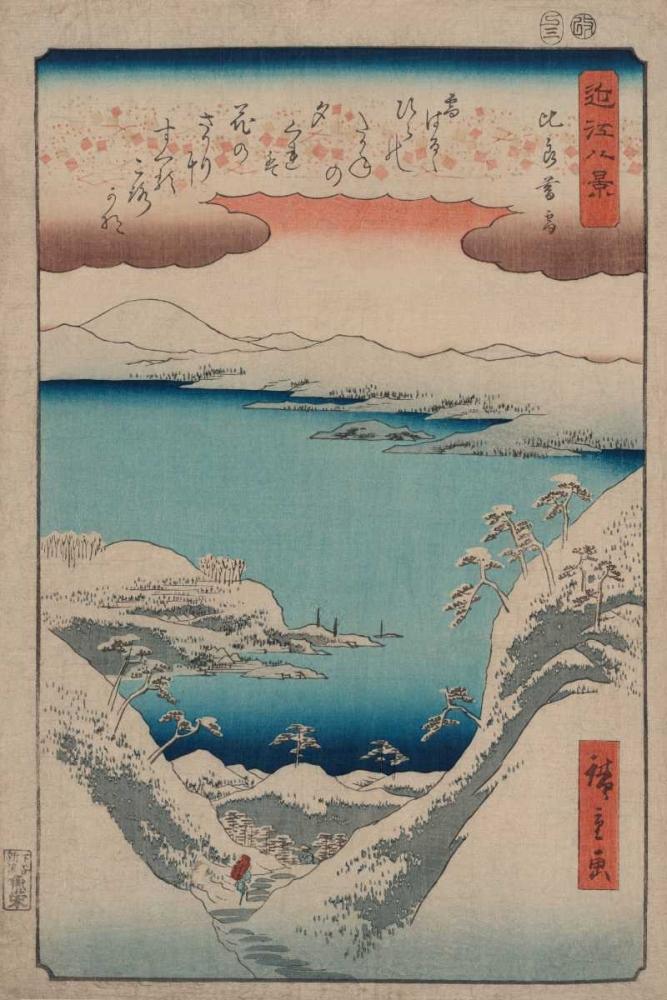 konfigurieren des Kunstdrucks in Wunschgröße Evening Snow at Hira von Hiroshige, Ando
