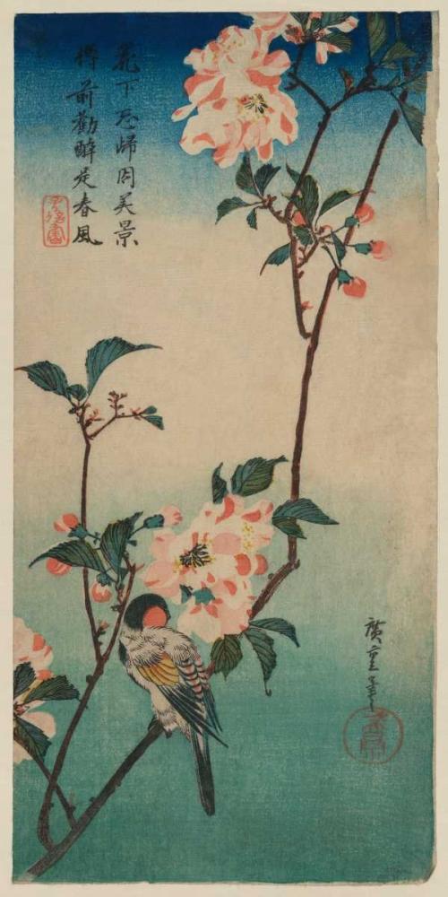 Small bird on a branch of Kaidozakura von Hiroshige, Ando <br> max. 76 x 152cm <br> Preis: ab 10€