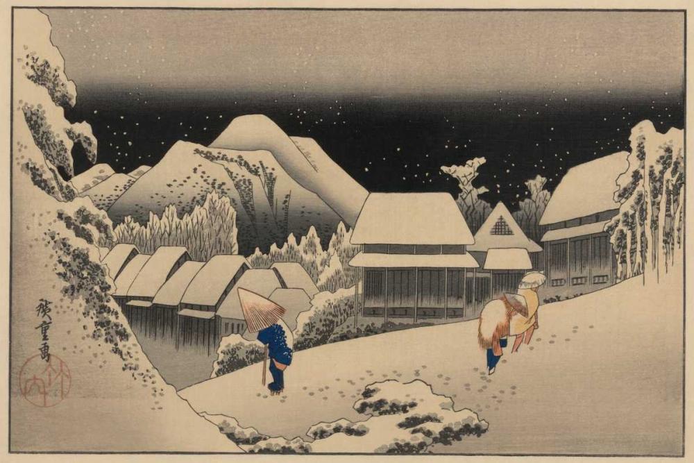 konfigurieren des Kunstdrucks in Wunschgröße Kanbara von Hiroshige, Ando