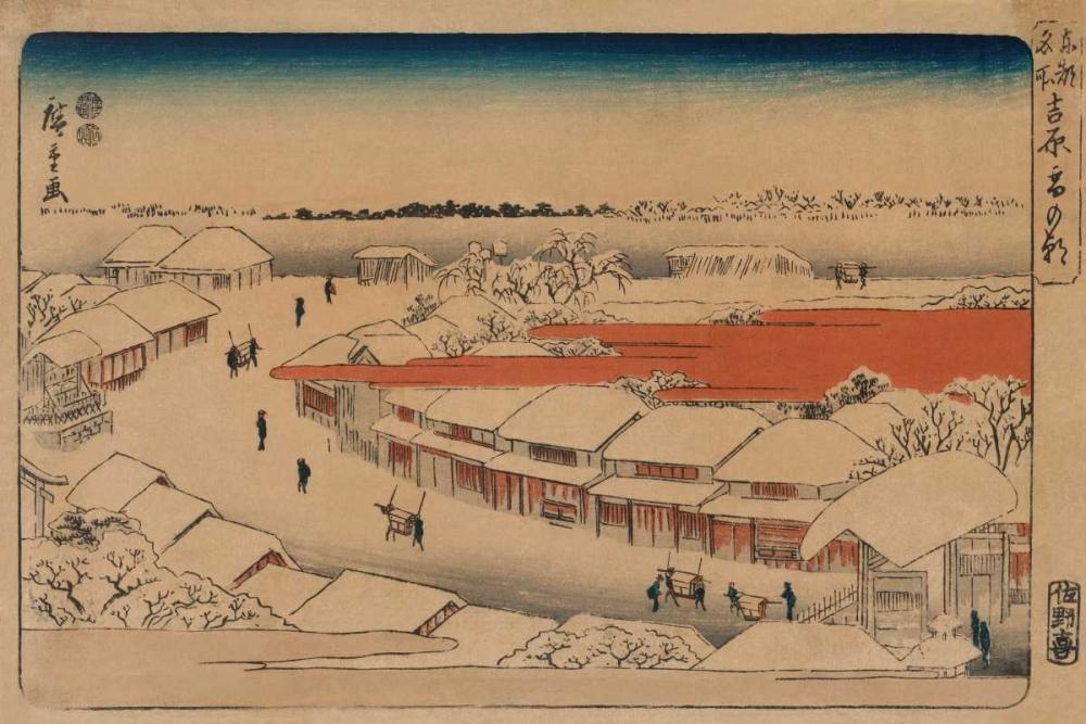 konfigurieren des Kunstdrucks in Wunschgröße Morning snow at Yoshiwara von Hiroshige, Ando
