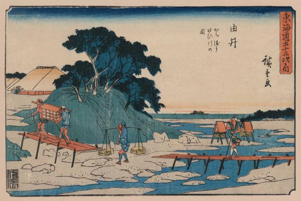 konfigurieren des Kunstdrucks in Wunschgröße Yui von Hiroshige, Ando