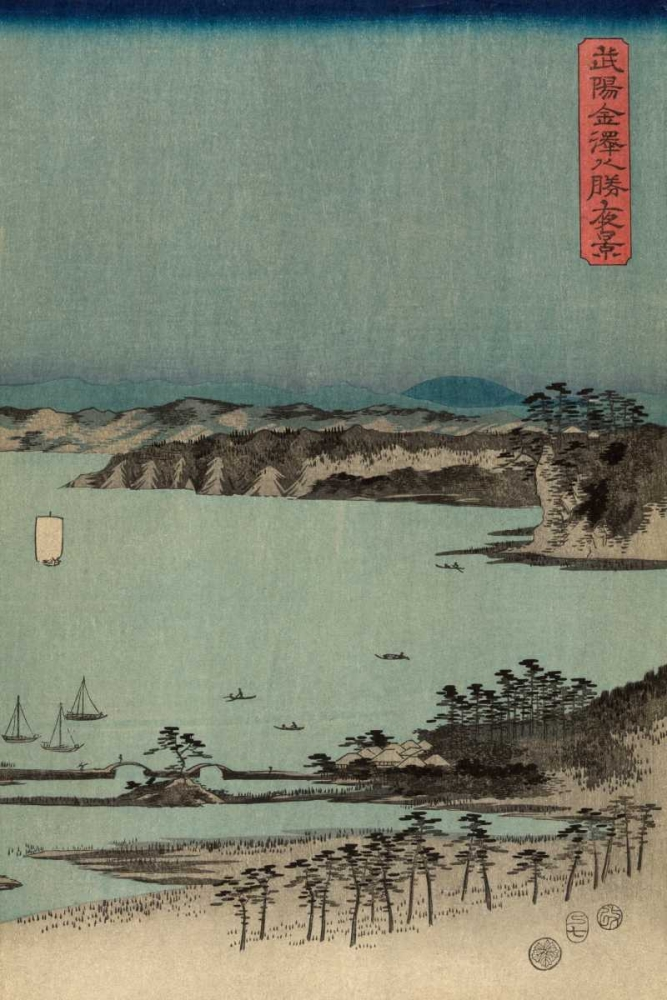 Evening view of the eight famous sites at Kanazawa in Musashi Province  #3 von Hiroshige, Ando <br> max. 102 x 152cm <br> Preis: ab 10€