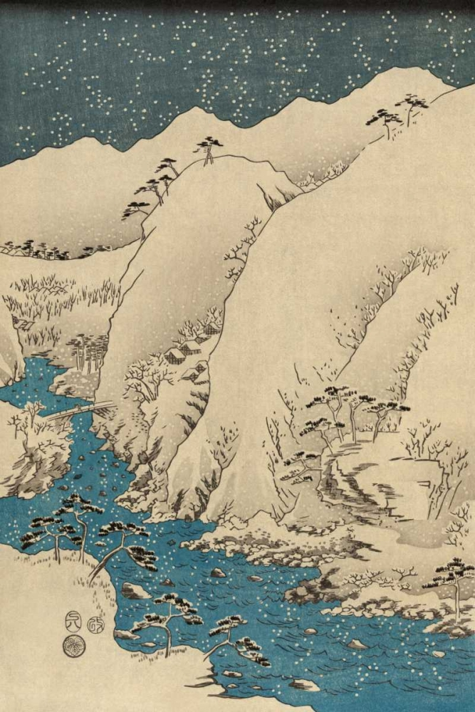 Mountains and rivers on the Kiso Road  #1 von Hiroshige, Ando <br> max. 102 x 152cm <br> Preis: ab 10€