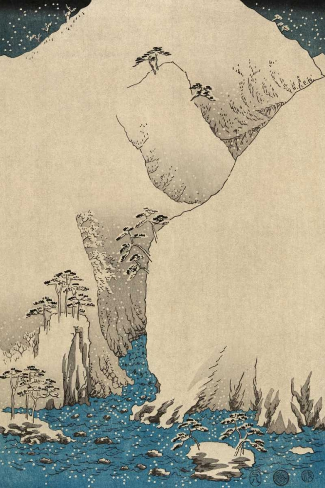 Mountains and rivers on the Kiso Road  #2 von Hiroshige, Ando <br> max. 102 x 152cm <br> Preis: ab 10€